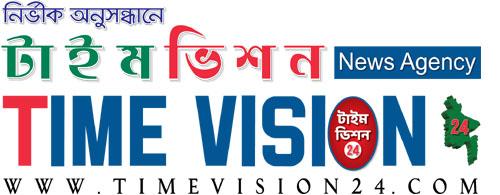 timevision 24 logo