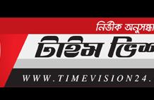 time vision logo bn